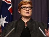 وزيرة خارجية أستراليا: ننتظر رد قطر بشأن الانتهاكات الصارخة لنسائنا