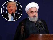سكاى نيوز: واشنطن تبحث عن سبل لوقف محاولات إيران التغلب على العقوبات