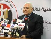 الجريدة الرسمية تنشر قرارات الهيئة الوطنية للانتخابات بتشكيل لجان المتابعة