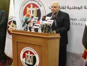 منظمات المجتمع المدنى تبدأ فى تقديم طلبات القيد للهيئة الوطنية للانتخابات