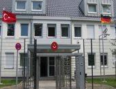 قنصلية تركيا فى ألمانيا تحتجز مواطنا وزوجته تعسفيا وتصادر جوازى سفرهما