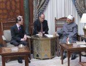سفير اليابان بالقاهرة: الإمام الأكبر واحد من أهم الشخصيات المؤثرة فى العالم