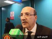فيديو.. ماذا قال سكرتير عام الترجى عن استقبال الأهلي في تونس؟
