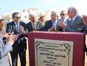 محافظ جنوب سيناء ووزير التعليم يضعان حجر أساس المدرسة المصرية اليابانية