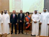 هيئة البحرين للثقافة والآثار تبحث تسجيل المنامة التاريخية كموقع تراث عالمى