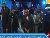الرئيس السودانى يصل جلسة الإعلان عن توصيات منتدى شباب العالم