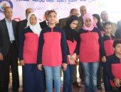 """جامعة المنصورة تحتفل بـ """"اليوم العالمى للكفيف """""""