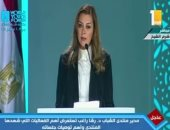 منتدى شرم الشيخ يدعو شباب العالم وقادتهم للمشاركة بالنسخة الثالثة نوفمبر 2019
