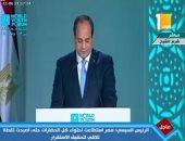 نص كلمة الرئيس السيسى بحفل ختام منتدى شباب العالم