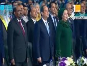 السيسي والمشاركون فى منتدى شباب العالم يقفون للسلام الوطنى المصرى