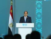 صور.. توصيات الرئيس: تدريب 10 آلاف شاب مصر وأفريقى كمطورى تطبيقات إليكترونية