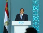 """وسائل الإعلام العربية والدولية تبرز تصريحات """"السيسى"""" خلال منتدى شباب العالم"""