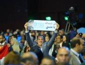 """محمود رجب يكتب: الشهيد المصرى """"الغائب الحاضر"""""""