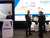الاتحاد العربى للحديد يمنح جائزة رجل صناعة الصلب العربية للمهندس أحمد عز فى أول ظهور له منذ سنوات