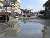 صور.. غرق شارع أبو تلات فى محافظة الإسكندرية بمياه الصرف الصحى