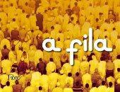 """صدور الترجمة البرتغالية لرواية """"الطابور"""" لـ بسمة عبد العزيز"""