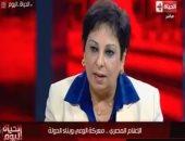 عزة هيكل: نعانى من عدم الاهتمام بالإعلام الدرامى والثقافى والإعلانى