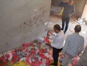 ضبط مواد غذائية مدعمة خلال حملة تموينية بابوقرقاص بالمنيا