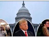 """""""نكسة المنتصف"""" تضرب ولاية ترامب الرئاسية.. فوز الديمقراطيين فى الكونجرس يفتح أبواب الأزمات على """"البيت الأبيض"""".. مواجهات شرسة تقترب فى ملف """"التدخل الروسى"""".. وتقارير: على الرئيس الاختيار بين الصدام أو المهادنة"""