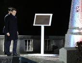 زعماء دول يحضرون غدا احتفال مرور 100 عام على انتهاء الحرب العالمية الأولى بباريس