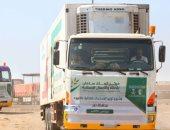 السعودية تدعم أهالى الحديدة بخمس شاحنات إغاثية اليوم