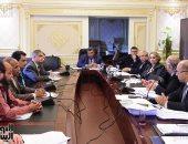 """الإثنين..""""خطة البرلمان"""" تناقش تقرير المركزى للمحاسبات عن نتائج أعمال اتحاد الكرة"""
