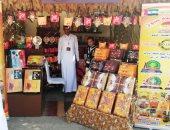 افتتاح مهرجان القاهرة الدولى للتمور بحديقة الأورمان فى الجيزة