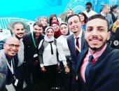 صور.. شاب هندى مودعا منتدى شباب العالم 2018: نسير فى طريق التغيير نحو الأفضل