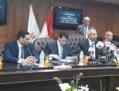 صور.. توقيع بروتوكول تعاون بين وزارة الرياضة والأكاديمية العربية للعلوم