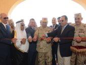 فيديو وصور.. القوات المسلحة تنشئ تجمعاً حضارياً بوسط سيناء بافتتاح قرية نموذجية