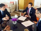 اتفاق بين الاستثمار وبنك التنمية الصينى على جذب الاستثمارات الصينية لمصر