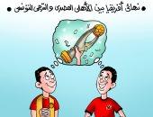 """الأهلى والترجى فى نهائى بطولة أفريقيا بكاريكاتير """"اليوم السابع"""""""