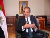 وزير الإتصالات: ميكنة ورقمنة مستندات وزارة الأوقاف لحصر أراضيها
