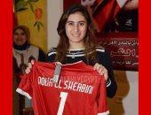 بطلة العالم في الإسكواش تدعم الأهلي: مصر بتلعب النهاردة