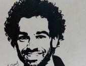 قارئ من كفر الشيخ يشارك صحافة المواطن بعدد من اللوحات الفنية
