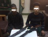 لليوم الثالث.. ضبط 236 قطعة سلاح نارى فى حملة الأمن العام