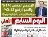 """حوار شامل مع رئيس الوزراء فى عدد الغد من""""اليوم السابع"""".. مدبولى:التضخم انخفض لـ 14%"""