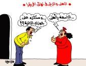 """""""التاسعة يا أهلى"""" ونهائى أفريقيا فى كاريكاتير اليوم السابع"""