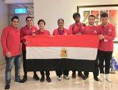 مشاركة مصرية فى بطولة العالم للألعاب الالكترونية العاشرة فى تايوان