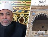 """""""الأوقاف"""": كمامات احتياطية بالمساجد للمصليين..وكل مصلى يجيب سجادته معاه"""