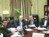 إسكان البرلمان توافق على قرض بـ50مليون دينار كويتى لمعالجة مياه مصرف بحر البقر