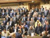 صور.. البرلمان يقف دقيقة حداد على شهداء حادث أتوبيس دير الأنبا صموئيل