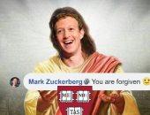 """""""مارك زوكربيرج"""" ينضم لـ""""جروب"""" على فيس بوك مخصص """"للميمز"""""""