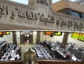 الحكومة تطلق الإستراتيجية الوطنية لتطوير النظام الإحصائى فى مصر