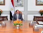 السيسى يعقد اجتماعاً لمتابعة عمل وزارة الزراعة في كافة القطاعات