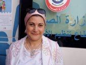 """الصحة: 234 ألفا و838 سيدة استفدن بخدمات تنظيم الأسرة ضمن حملة """"حقك تنظمى"""""""