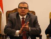 مؤتمر صحفى للقوى العاملة اليوم لتسليم هويات المصريين مستحقى معاشات العراق
