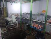 ضبط 3 آلاف قطعة حلوى غير صالحه للاستهلاك الآدمى داخل مصنع بدون ترخيص بطنطا