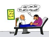 """إدمان مواقع التواصل فى كاريكاتير """" اليوم السابع"""""""