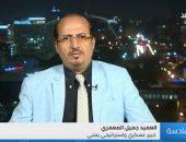 خبير عسكرى: الحوثيون يهربون أمام جيش اليمن ويحتلون 5 كليومترات فقط من الحديدة